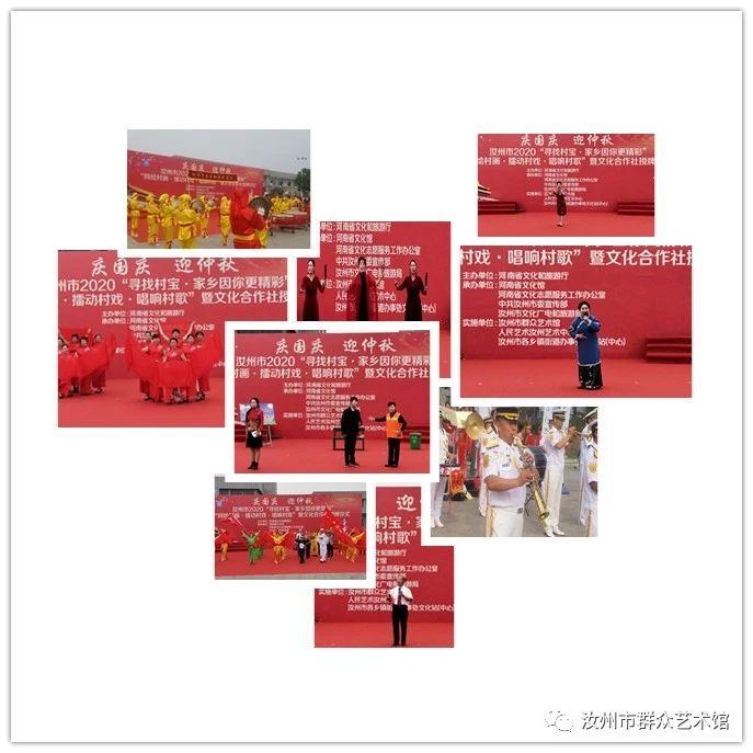 微信图片_20201021104230.jpg